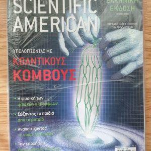Scientific American Τεύχος: Ιούνιος 2006
