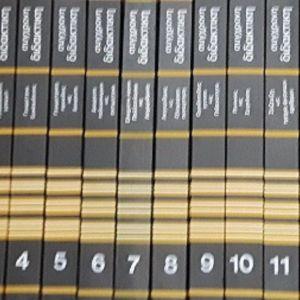 Σύγχρονη Διδακτική (Εγκυκλοπαίδεια για Γυμνάσιο και Λύκειο, 20 τόμοι)
