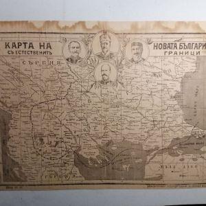 Βουλγαρικός χάρτης των Βαλκανίων αρχές 20ου αιώνα