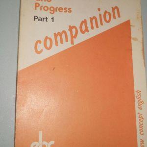 Companion  PART 1 - Alexander