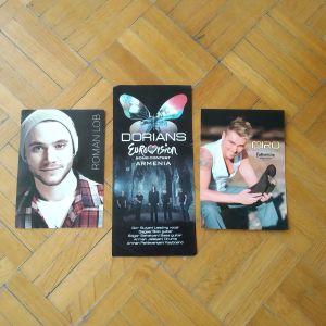 Eurovision - καρτ ποστάλ