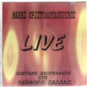 CD - Μάκης Χριστοδουλόπουλος Live
