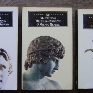 7 λογοτεχνικά βιβλία σε εξαιρετικά χαμηλή τιμή!!