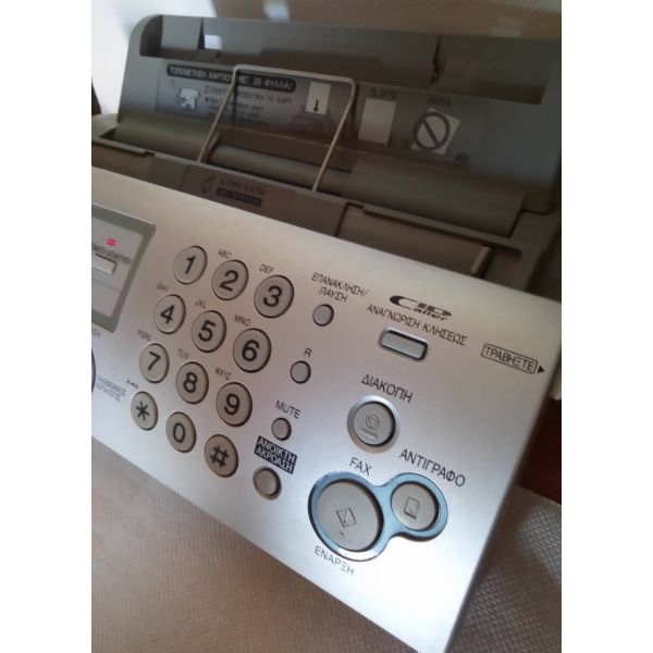Panasonic fax KX -FP205 & tilefono