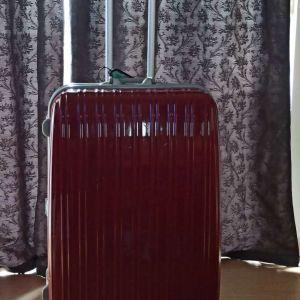Βαλίτσα ταξιδίου XXL από σκληρό πλαστικό υλικό