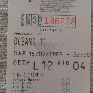 Αποκόμματα Εισιτηρίων Village Cinemas Ταινιών του 2002