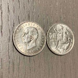 20 δραχμές (1960) 46 ασημένια νομίσματα !!!!