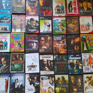 Συλλογή ταινιών 110 DVD