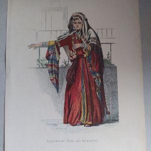 φορεσιά Ελληνίδα κοπελα στην Ιερουσαλήμ 1876 27x19cm