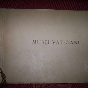 MUSEI VATICANI ΛΙΘΟΓΡΑΦΟ ΒΙΒΛΙΟ