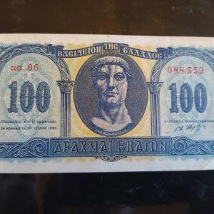 100 Δραχμαι 1950
