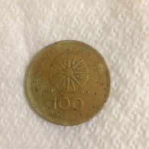 Νόμισμα   συλλεκτικό   100   δραχμών