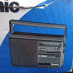 Ραδιοφωνο panasonic Rf 542