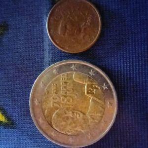 Ευρω Γαλλιας