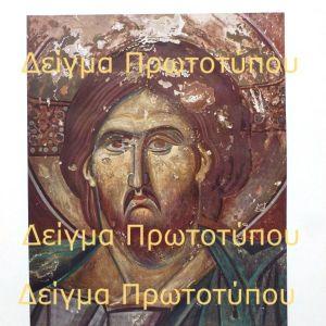 Byzantinische Denkmaler in Attika und Bootien 1956