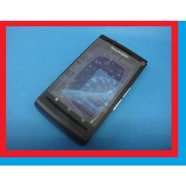 kenouria prosopsi Sony Ericsson X8 XPERIA