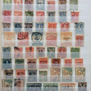 Αλμπουμ συλλογη ελληνικων διαφορετικων γραμματοσημων απο 1890 εως 2014.
