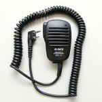 Μικρόφωνο - ηχείο για ασύρματο Alinco