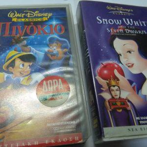 Disney  Κασετες βιντεο VHS Χιονατη και Πινοκιο