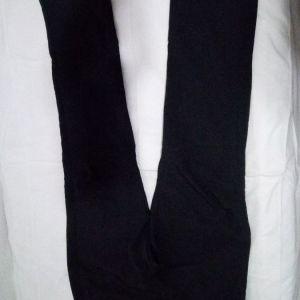 goretex παντελόνι 46-47 νουμερο