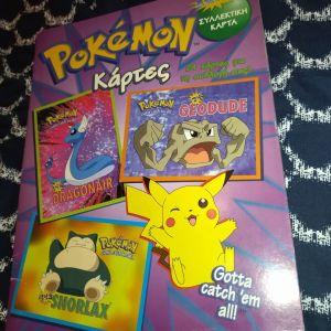 Pokemon κάρτες του 2000  από την modern times , Nintendo