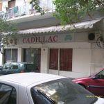 Καταστημα γωνιακο Κεφαλληνιας 62 και Καλυμνου πωλειται.