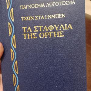 Βιβλία διάφορα