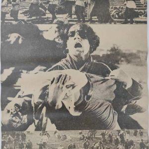 Συλλεκτική Αφίσα Αϊζενσταϊν Θωρηκτό Ποτέμκιν