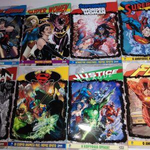 8 ΤΕΥΧΗ , BATMAN, SUPERMAN,JUSTICE,SUPER WOMEN,WONDER WOMAN, FLASH,SPIDERMAN