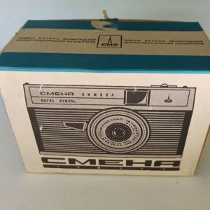 Φωτογραφική κάμερα lomo στην συσκευασία της