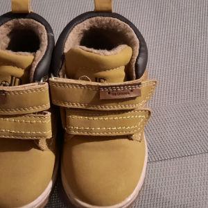 πέδικα παπούτσια Ν 20_21_22..5_10
