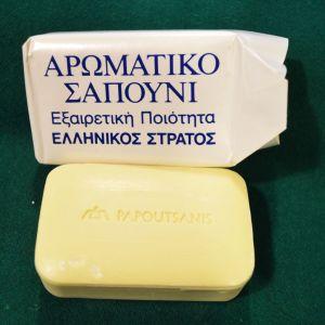 Συλλεκτικό Αρωματικό σαπούνι ''ΠΑΠΟΥΤΣΑΝΗΣ'' της δεκαετίας του 1990 αποκλειστικής κατασκευής για τον Ελληνικό Στρατό (15 ευρώ)