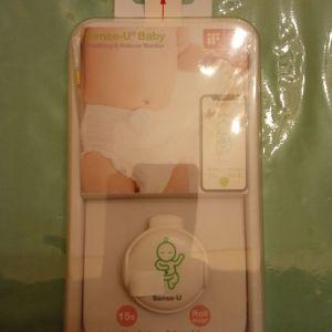 Συσκευή ανίχνευσης αναπνοής βρέφους sense -U