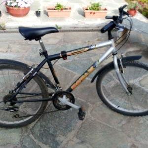 Ποδήλατο Rotax