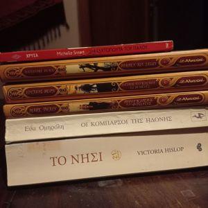 Βιβλία προς πώληση.