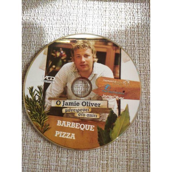 DVD i sira magirikis *BARBEQUE PIZZA* magirevi sto spiti. metaglotismeno