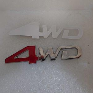 Διακοσμητικο Μεταλλικο Σημα Αυτοκινητου 4WD