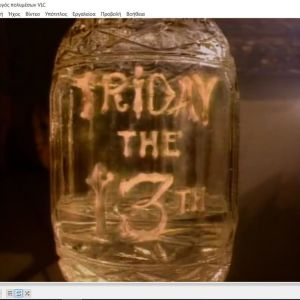 Friday the 13th: The Series (1987)