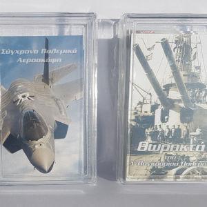 Σπανιότατη συλλογή τύπου Υπερατού Σύγχρονα πολεμικά αεροσκάφη και Θωρηκτά του Α΄ Παγκοσμίου Πολέμου.