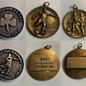 Μετάλλια Παναθηναϊκού