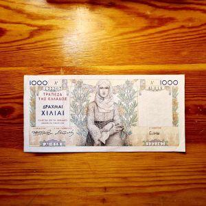 """1000 δρχ  1935  """"μεταξωτό"""""""
