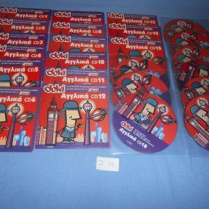 DOKI ΕΚΜΑΘΗΣΗ ΑΓΓΛΙΚΩΝ 24 CD-ROM Z38
