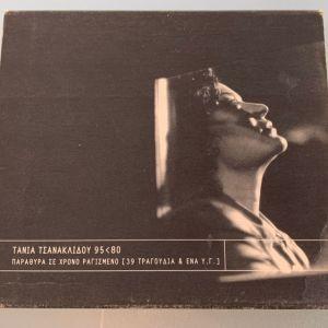 Τάνια Τσανακλίδου - Παράθυρα σε χρόνο ραγισμένο 39 τραγούδια & ένα Υ.Γ. 2cd