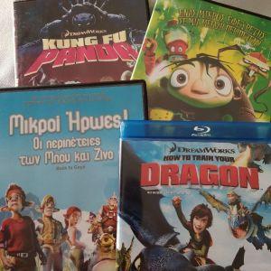 DVD* Παιδικές Ταινίες