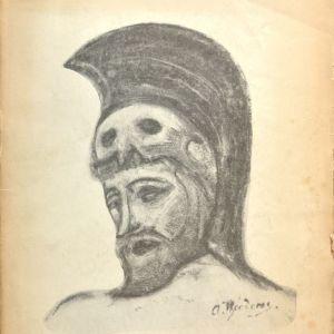 Αρχαία Ελλάς - Μεγάλη Σοβιετική Εγκυκλοπαίδεια - 1957