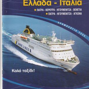 ΑΝΕΚ LINES δρομολόγια 2006