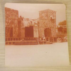 1978 θέατρο Επιδαύρου