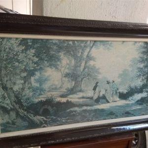 Πίνακας παλιός