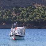 Σκάφος παραδοσιακό παπαδιά βαρκαλάς