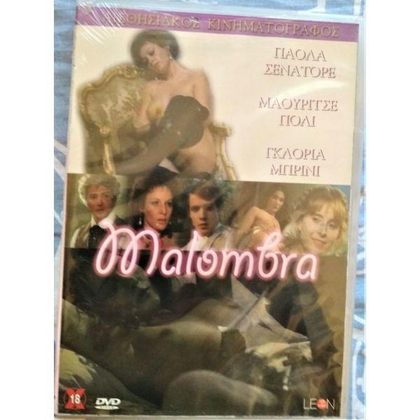 polite elliniko sfrangismeno DVD: MALOBRA (1984) italiko gotthikou mistiriou